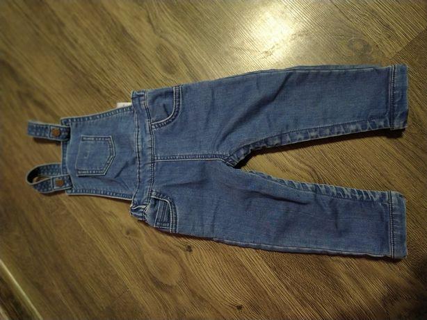 Новый джинсовый поукомбез
