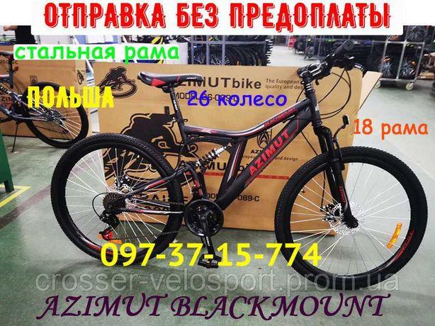 Блекмоунт Горный Велосипед AZIMUT Blackmount 26 Рама 18 Черно-Красный