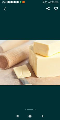 Масло сливочное( натуральное)