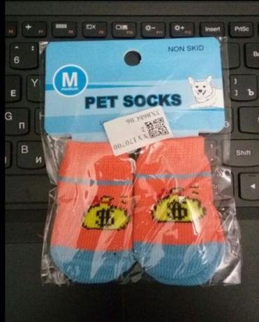 Носки для собак котов мелких пород.