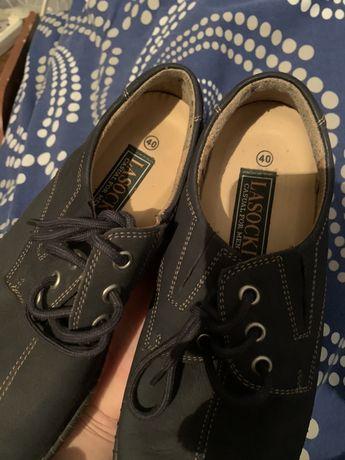 Продам новую фирменою обувь, Lasoski, приехали с Чехии ! Б/у