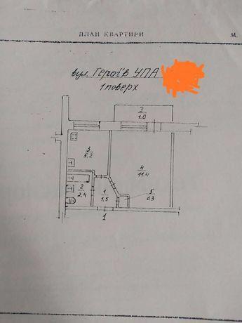 Продам одно кімнатну квартиру вул Героїв УПА