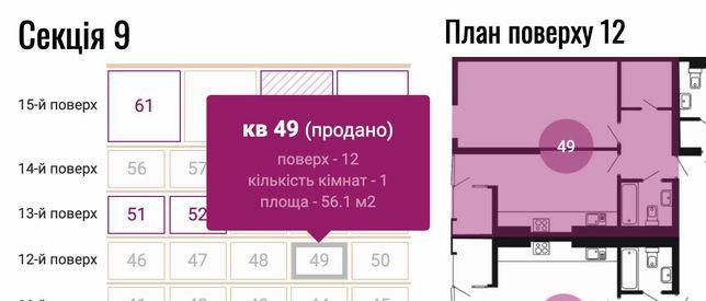 ЖК Національний вул. Стрийська 108