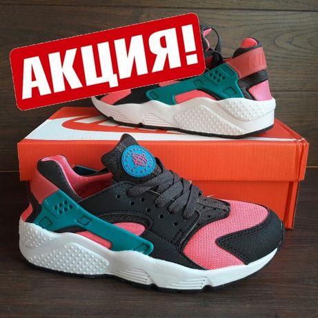 Женские кроссовки Nike Huarache (36-41) ЛИЦЕНЗИЯ