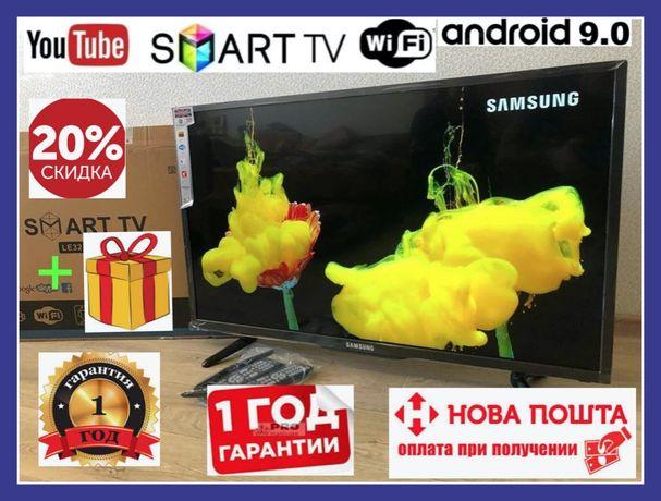 Телевизор Samsung Smart TV Самсунг 32 дюйма 4K UHDTV LED T2 Android 9