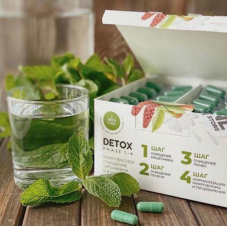 Чистка организма Detox