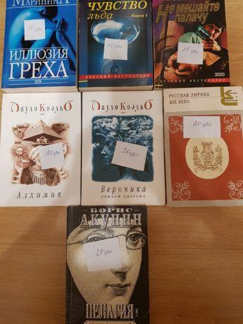 Продам книги Маринина,Акунин,Агата Кристи.