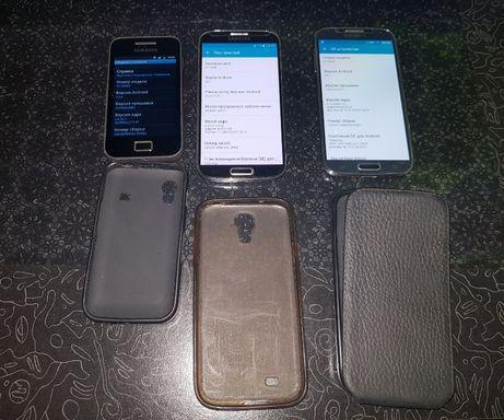 Samsung Galaxy S4 GT-I9500 - 2шт и Samsung Galaxy Ace S5830i - 1 шт