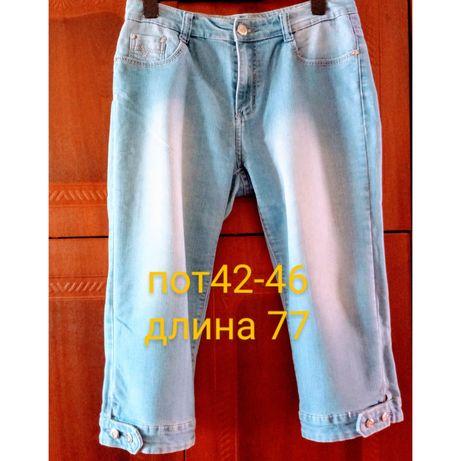 Джинсы бриджи шорты стрейчевые мужские женские унисекс W32-33  XL