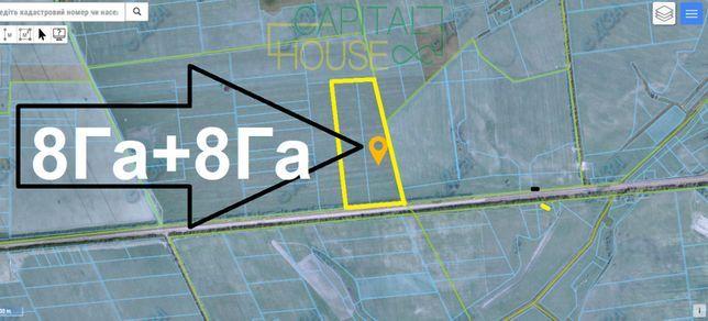 ПРОДАЖА участка 16,64 Га ЦН- промышленное. Фасад 300 метров