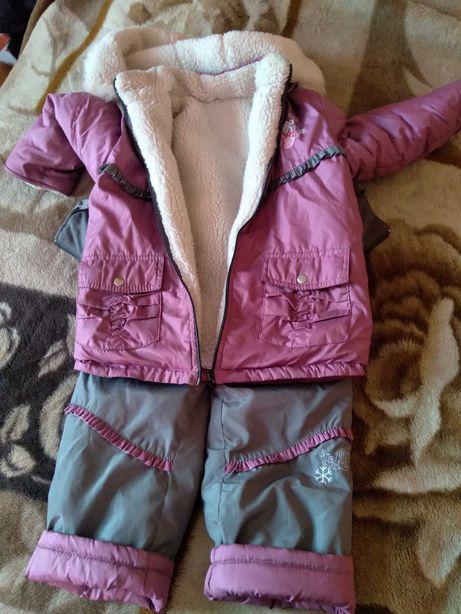 Куртка і комбінезон на зиму