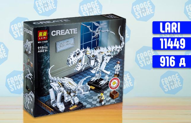 "Конструктор Lari Create 11449 ""Кости динозавра"", 916 д, лего 21320"