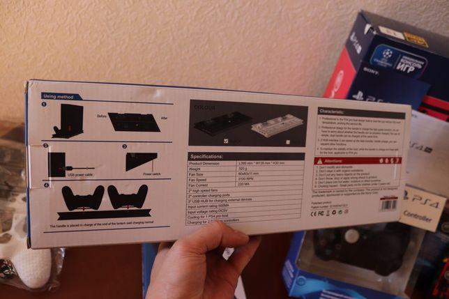 Зарядная и охлаждающая станция для PS pro 4