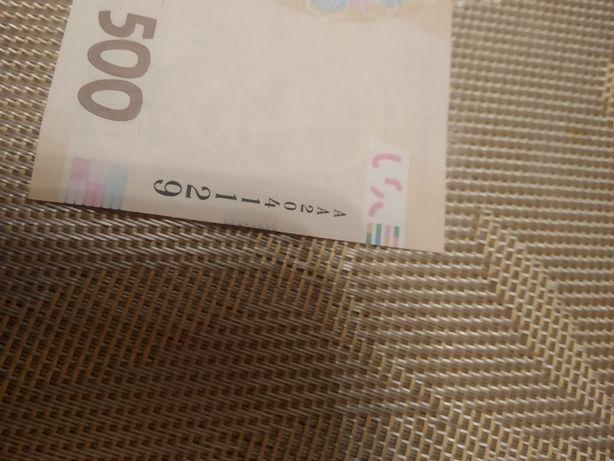 Редкие банкноты .