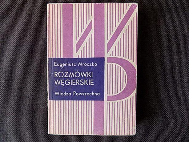 """"""" Rozmówki Węgierskie """" 1978r."""