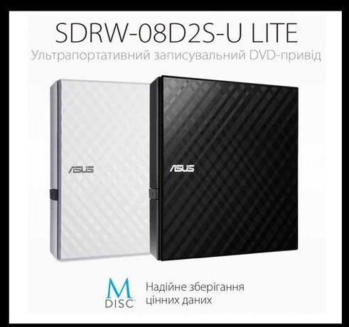 ЄВРОПА зовнішній пишучий привід-ASUS  DVD-RW sdrw-08d2s-u lite