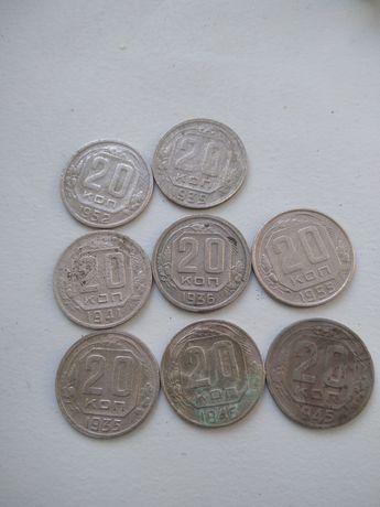 монети с с с р 20коп