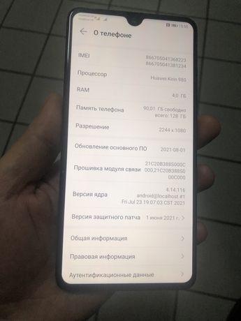 Huawei mate 20, 128