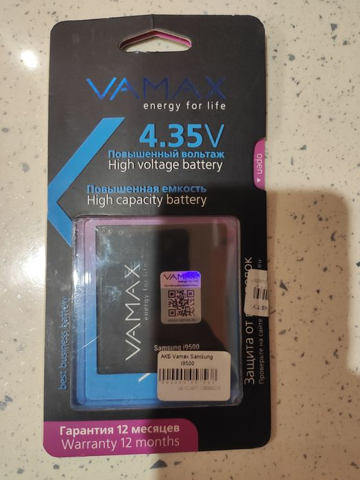 Батарея,аккумулятор Samsung S4 Ивано-Франковск - изображение 1
