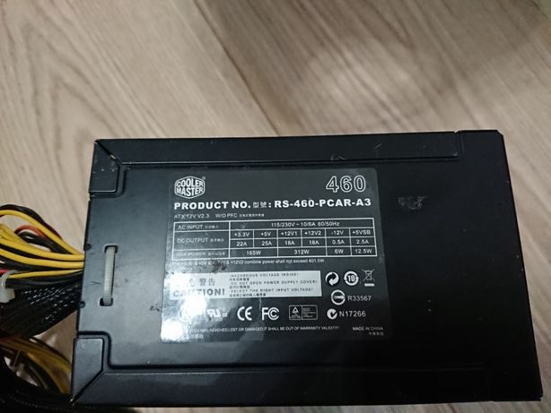 Блок питания 460W Cooler Master RS-460-PCAR-A3