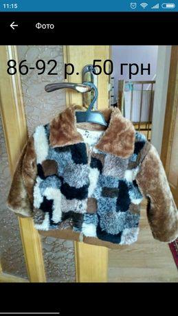 Деми куртка шубка 2-3о