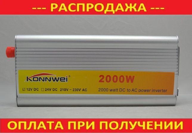 Преобразователь тока 12v 220v 2000w. Огромный ассортимент