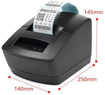 Принтер этикеток и чеков PT2120TU