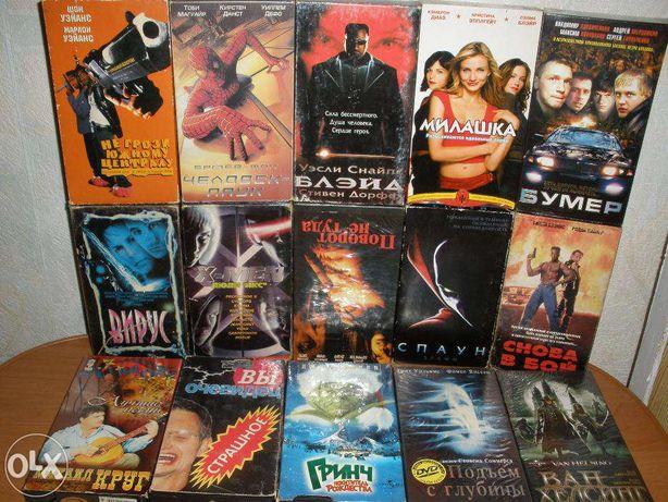видео касеты качество