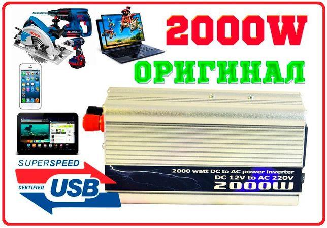 ⫸ Преобразователь напряжения 12v-220v 2000 ватт. Оригинал ⟹Скидка 19%