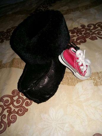 Угги, теплые пинетки, меховые ботинки