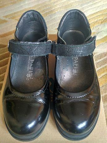 Кожаные ортопедические туфли для девочки Kemal Pafi, Турция
