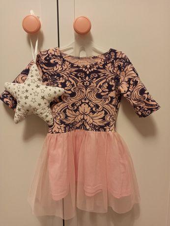 Sukieneczka z warstwą tiulu r 80