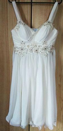 Біле нарядне плаття