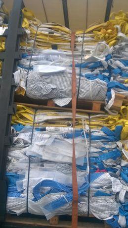 Używane I NOWE Worki BIG BAG 100/100/205 cm duże ilości