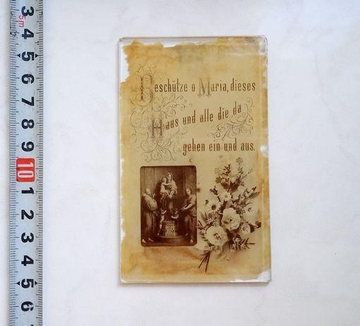 Довоенная открытка-оберег в стекле. Германия