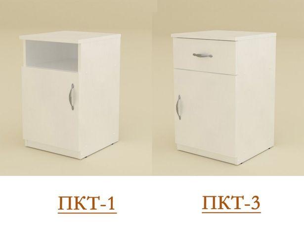 Недорогая Прикроватная Тумбочка (Тумба) ПКТ-1/ПКТ-3 от Производителя!