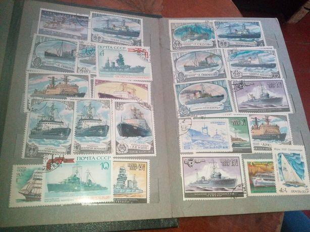 Альбом с марками , морская тематика
