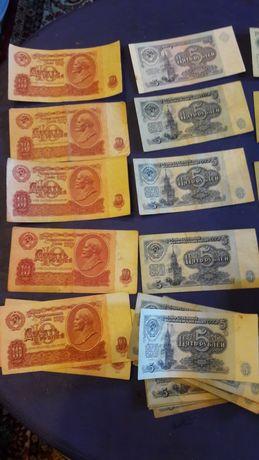 Деньги бумажные СССР