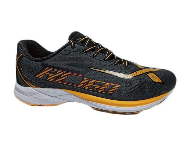 Кросівки чоловічі марафонки XTEP 9110277