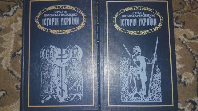 История Украины в 2 томах.