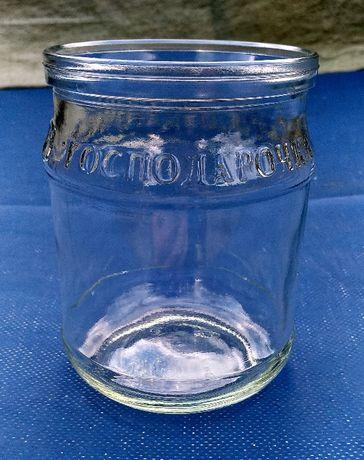 """Банку 0,5 литра стеклянную с логотипом """"Господарочка"""" под закатку"""