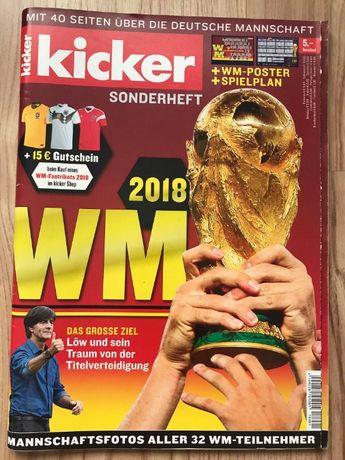 Skarb Kibica Kicker Mundial 2018