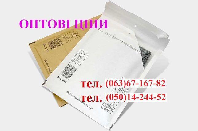 Пакеты бандерольные конверты почтовые польские курьерские AIRPOCK