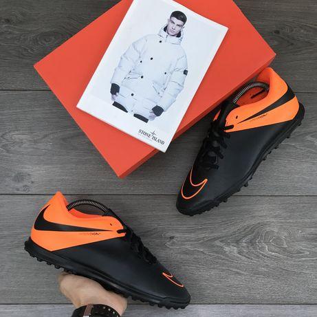 Сороконіжки Nike huperwonom