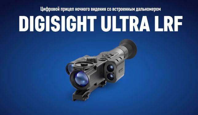 прицел ночного видения Pulsar Digisight Ultra N455Lrf - c дальномером!