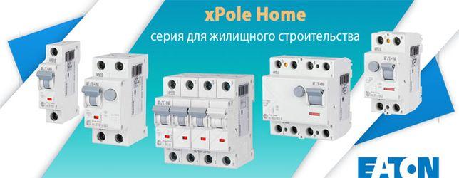 Eaton (Moeller) автоматичні вимикачі, ПЗВ, дифавтомати оптові ціни
