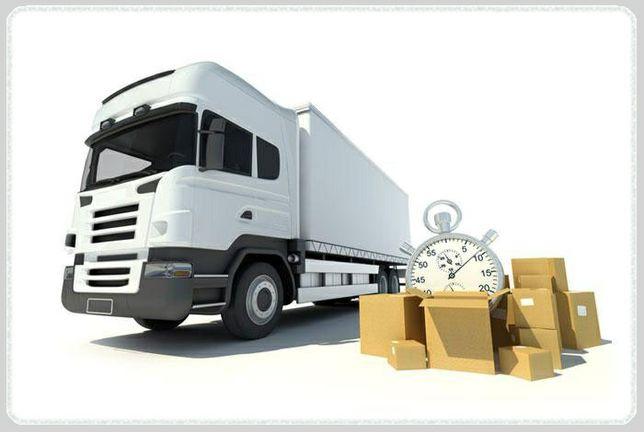 Грузоперевозки Догруз Вантажні перевезення