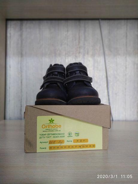 Ортопедичне взуття для хлопчика р.29