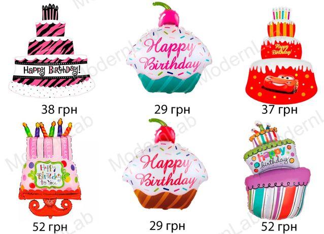 Воздушные фольгированные шары на День Рождение