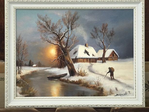 Картина «дорога домой»,масло ,холст 30-40см.,ручная работа